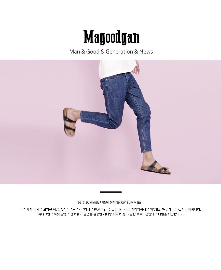 front_2019_magoodgan_summer.jpg