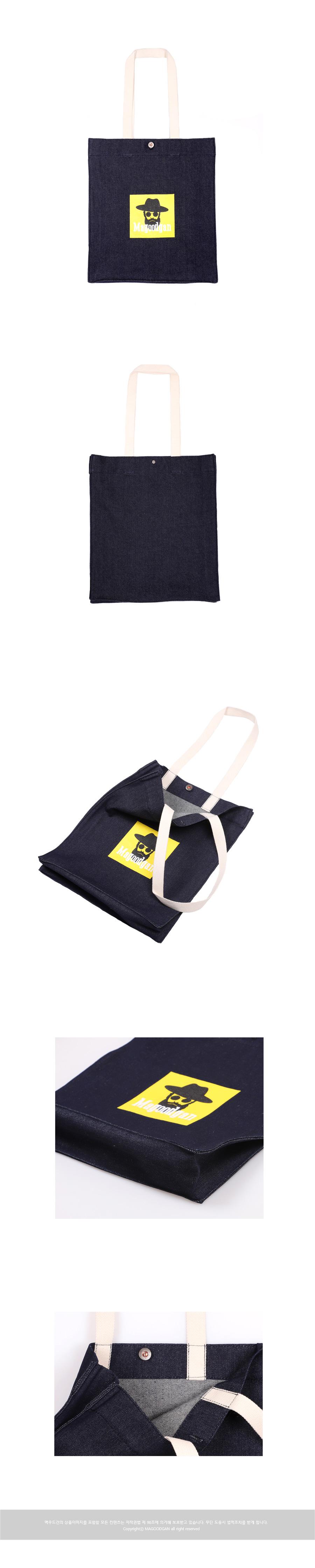 가방 9101-로우데님 에코(인디고블루) - 맥우드건, 29,500원, 캔버스/에코백, 에코백