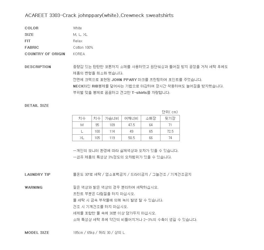 MG_TS_AR330302_A3_ZZ.jpg