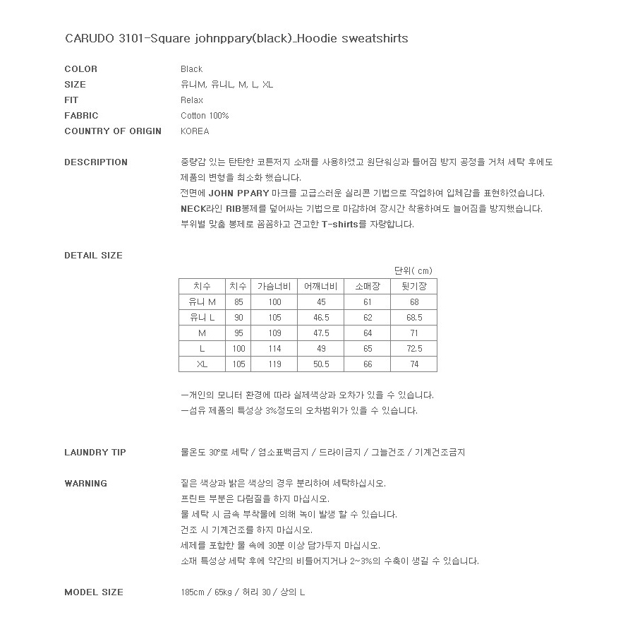 MG_TS_CD310109_A3_ZZ.jpg