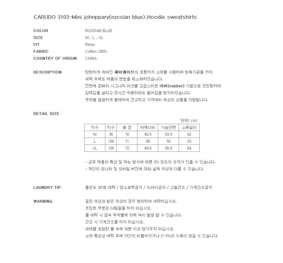 MG_TS_CD310335_A3_ZZ.jpg