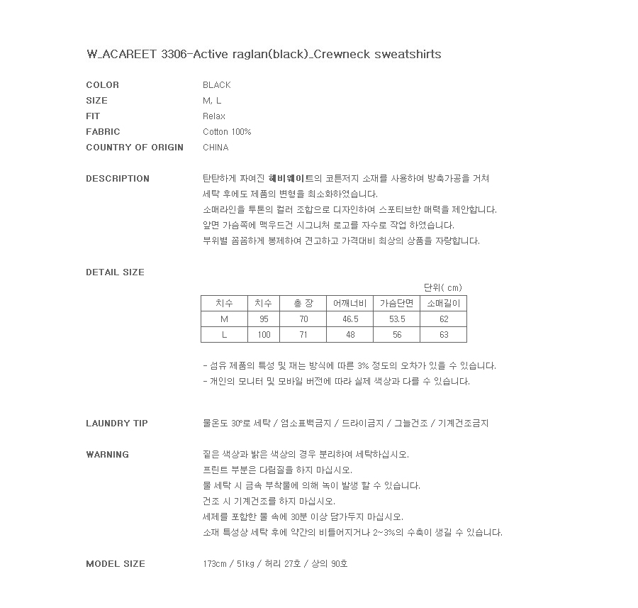 WG_TS_AR330609_A3_ZZ.jpg